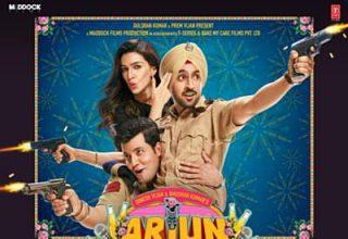 دانلود موسیقی متن فیلم Arjun Patiala – توسط Sachin-Jigar