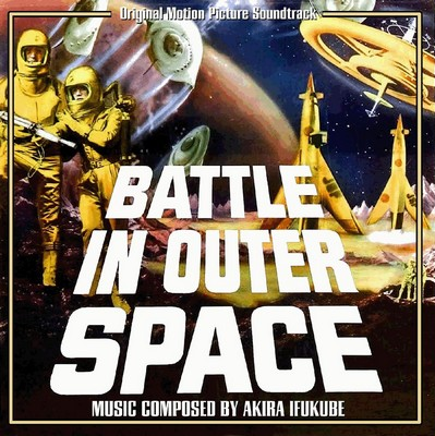 دانلود موسیقی متن فیلم Battle in Outer Space