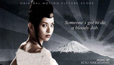 دانلود موسیقی متن فیلم Tokyo Gore Police