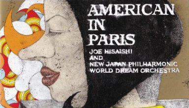 دانلود موسیقی متن فیلم American in Paris