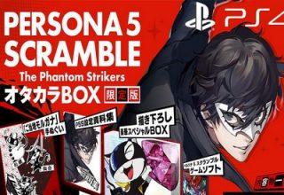دانلود موسیقی متن بازی Persona 5 Scramble: The Phantom Strikers