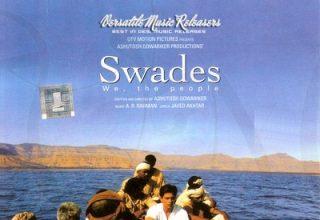 دانلود موسیقی متن فیلم Swades: We, the People
