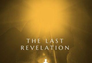 دانلود موسیقی متن بازی Tomb Raider 4: The Last Revelation