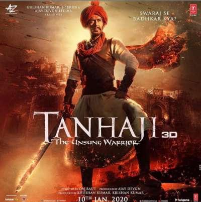 دانلود موسیقی متن فیلم Tanhaji - The Unsung Warrior – توسط Mehul Vyas