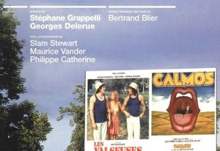دانلود موسیقی متن فیلم Les Valseuses / Calmos
