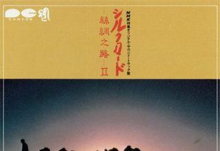 دانلود موسیقی متن سریال Silk Road II