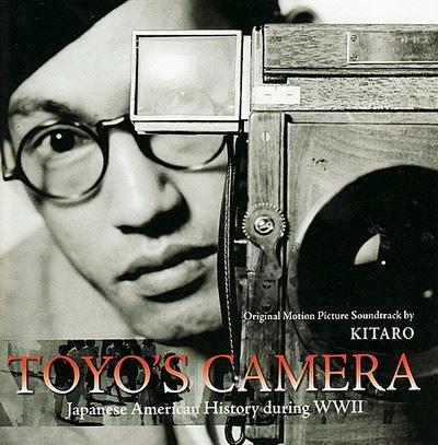 دانلود موسیقی متن فیلم Toyo's Camera