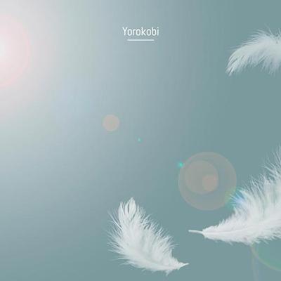 دانلود قطعه موسیقی Weightless توسط Yorokobi