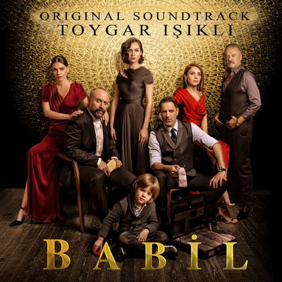 دانلود موسیقی متن فیلم Babil