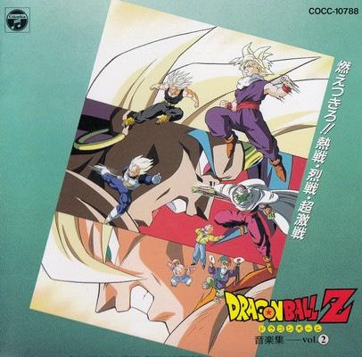 دانلود موسیقی متن انیمه Dragon Ball Z Music Collection Vol.1-2