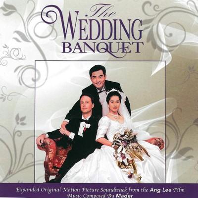 دانلود موسیقی متن فیلم The Wedding Banquet