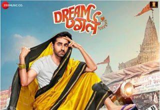 دانلود موسیقی متن فیلم Dream Girl – توسط Meet Bros