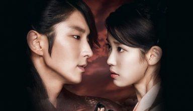 دانلود موسیقی متن سریال Moon Lovers: Scarlet Heart Ryeo