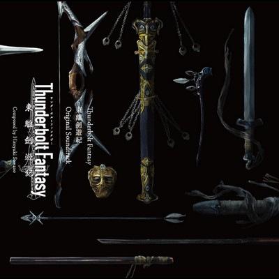دانلود موسیقی متن فیلم Thunderbolt Fantasy Sword seekers