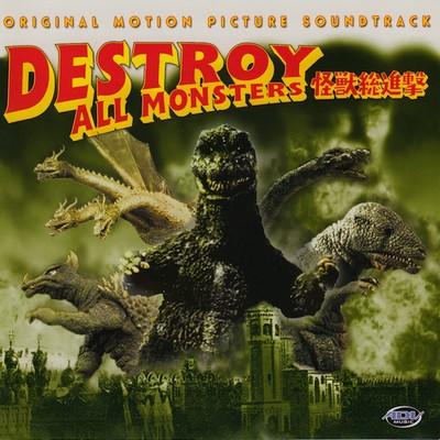 دانلود موسیقی متن فیلم Destroy All Monsters
