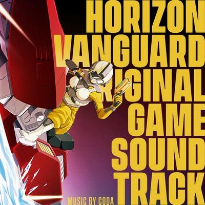 دانلود موسیقی متن بازی Horizon Vanguard