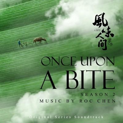 دانلود موسیقی متن سریال Once Upon a Bite: Season 1-2
