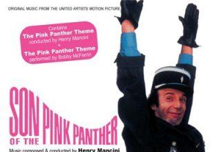 دانلود موسیقی متن فیلم Son Of The Pink Panther