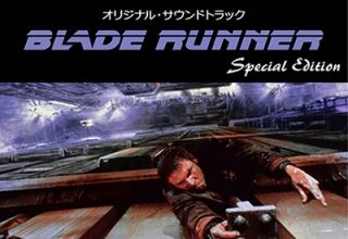 دانلود موسیقی متن فیلم Blade Runner: Special Edition – Memoires Vol 7