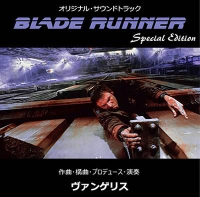 دانلود موسیقی متن فیلم Blade Runner: Special Edition – Memoires Vol 7