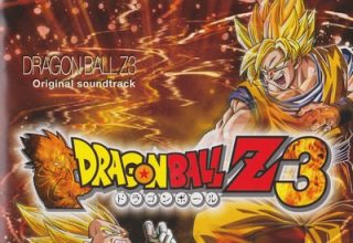 دانلود موسیقی متن بازی Dragon Ball Z3
