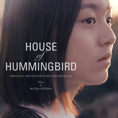 دانلود موسیقی متن فیلم House of Hummingbird