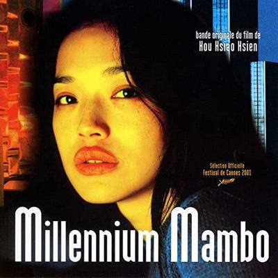 دانلود موسیقی متن فیلم Millennium Mambo