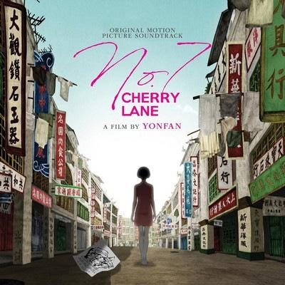 دانلود موسیقی متن فیلم No. 7 Cherry Lane