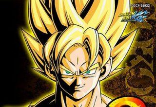 دانلود موسیقی متن انیمه Dragon Ball Kai II