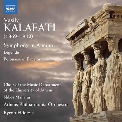 دانلود موسیقی متن فیلم Kalafati: Symphony in A Minor
