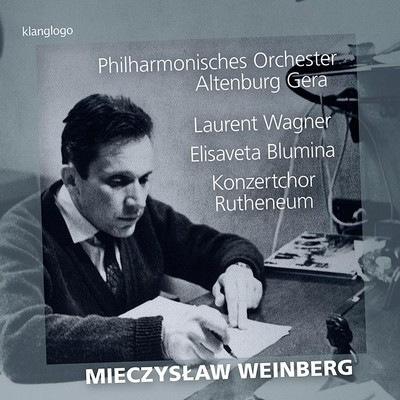 دانلود موسیقی متن فیلم Weinberg: Symphony No. 6, Op. 79 & 21 Easy Pieces, Op. 34
