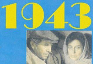 دانلود موسیقی متن فیلم 1943: Un incontro