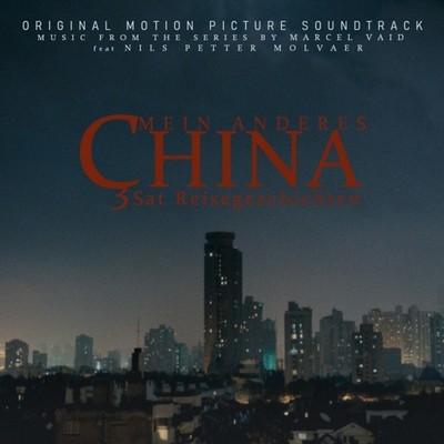 دانلود موسیقی متن سریال Mein anderes China