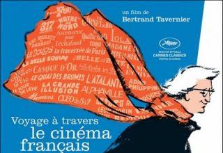 دانلود موسیقی متن فیلم Voyage à Travers Le Cinéma Français