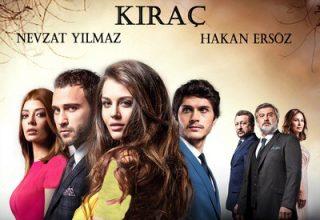 دانلود موسیقی متن سریال Acı Aşk
