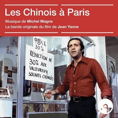 دانلود موسیقی متن فیلم Les chinois a Paris