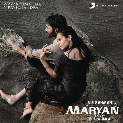 دانلود موسیقی متن فیلم Maryan