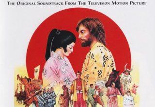دانلود موسیقی متن فیلم Shogun