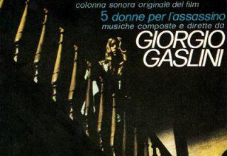 دانلود موسیقی متن فیلم 5 Donne Per L'Assassino
