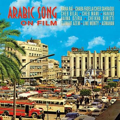 دانلود موسیقی متن فیلم Arabic Song on Film