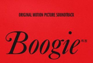 دانلود موسیقی متن فیلم Boogie