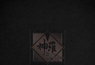 دانلود موسیقی متن بازی FINAL FANTASY VII REMAKE SHINRA Tracks