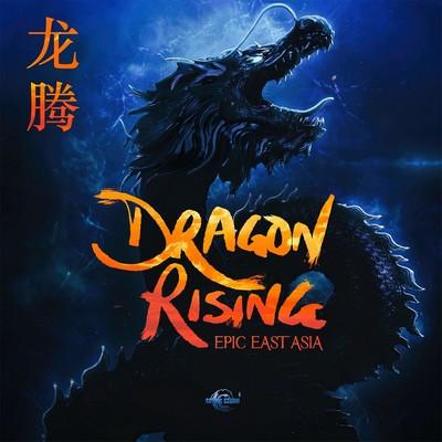 دانلود موسیقی متن فیلم Dragon Rising: Epic East Asia