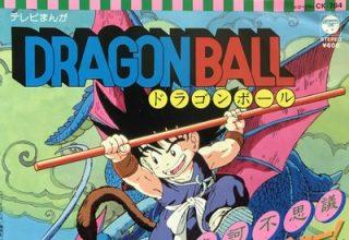 دانلود موسیقی متن انیمه Dragon Ball Singles Theme