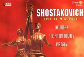 دانلود موسیقی متن فیلم Epic Film Scores: Belinsky, The Maxim Trilogy, Pirogov