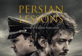 دانلود موسیقی متن فیلم Persian Lessons