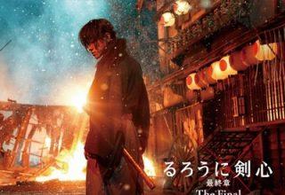 دانلود موسیقی متن فیلم Rurouni Kenshin: The Final