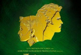 دانلود موسیقی متن فیلم Jodhaa Akbar
