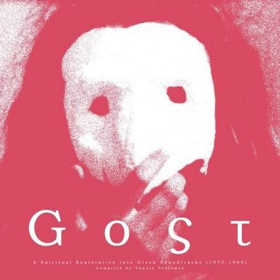 دانلود موسیقی متن فیلم GOST: A Spiritual Exploration into Greek