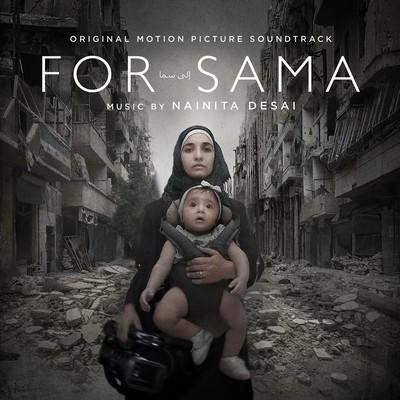 دانلود موسیقی متن فیلم For Sama